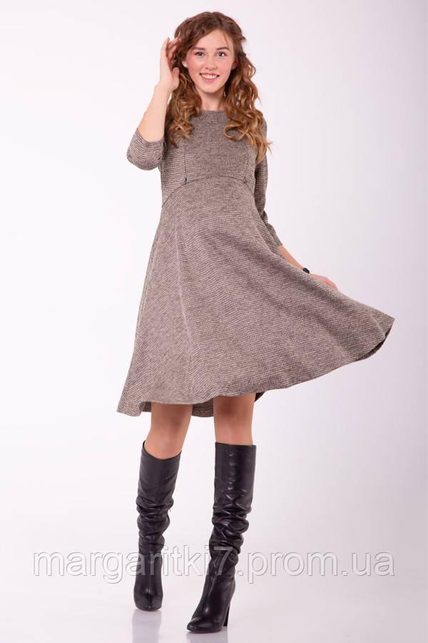 Платье для беременных и кормящих White Rabbit Mascote темное беж меланж