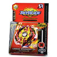 Игрушки волчок Beyblade B86
