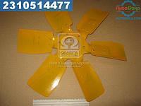 ⭐⭐⭐⭐⭐ Вентилятор системы охлаждения Д 243,245 металл 6 лопастей (производство  Россия)  245-1308040-А