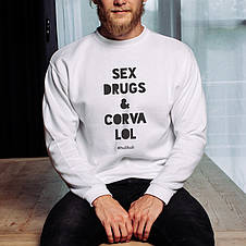 "Свитшот унисекс ""Sex, Drugs and Corvalol"" белый, фото 3"