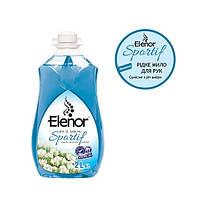Жидкое мыло для рук с насыщенным ароматом Elenor Sportif 152.EL.003.03  (2 л)