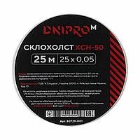 Стеклохолст малярный для швов ГКЛ DNIPRO-M 50х25 (80729001)