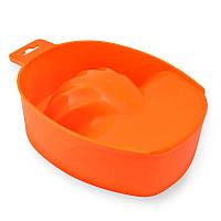 Ванночка для горячего маникюра и педикюра оранжевая
