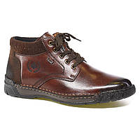 Повседневные ботинки Rieker B0348-25, код: 12997, размеры: 40, 42, 43, 44, 45, 46