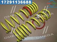 ⭐⭐⭐⭐⭐ Пружина подвески ВАЗ 2108 задняя в коробке (занижение 40мм) (к-т 2 шт.) (про-во Фобос)  2108-2912712