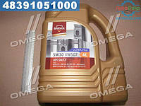 ⭐⭐⭐⭐⭐ Масло моторн. BREXOL Ultra Plus  5W30 SN   VW 504/507 (Канистра 4л)  48391051000