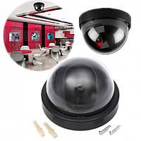 Купольная камера видеонаблюдения муляж обманка DS-6688