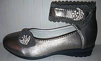 Туфли для девочки Y.TOP р.26,28,29