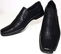 Мужкие туфли