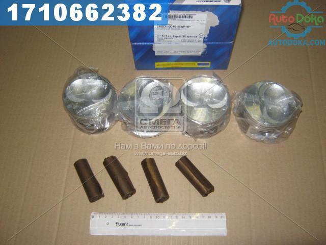 ⭐⭐⭐⭐⭐ Поршень цилиндра ВАЗ 21083,11113 d=82,4 группа B Р1 Мотор Комплект (NanofriKS), поршневой палец (МД Кострома)  21083-1004015-АР