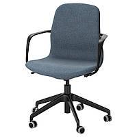 IKEA LANGFJALL (891.779.05) Офисный стул с подлокотниками, Gunnared синий, черный