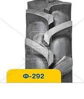 ⭐⭐⭐⭐⭐ Шина 5,00-10 Ф-292 51 А6 нс 2 G-1 с камерой без ободной ленты (Росава)  414K87451АI32F0