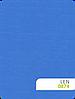 Ткань для рулонных штор LEN 0874