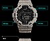 Skmei 1472 Champion Хаки мужские часы, фото 3