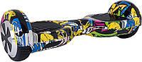 Гироборд 6,5 SmartWay с самобалансом с Bluetooth и колонками Yellow Graffiti ART 75689458