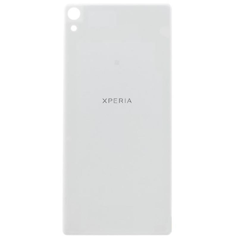 Задняя крышка Sony Xperia XA Ultra Dual (F3212) White OR
