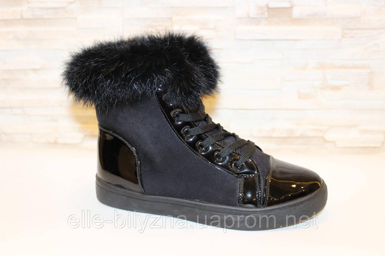 Ботинки зимние женские черные С540