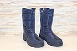 Сапоги дутики зимние женские синие С628, фото 3