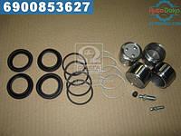 ⭐⭐⭐⭐⭐ Ремкомплект, тормозной суппорт D41126C (производство  ERT)  401381