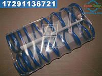 ⭐⭐⭐⭐⭐ Пружина подвески ВАЗ 2121 переменный шаг задняя в пленке (к-т 2 шт.) (про-во Фобос)  2121-2912712