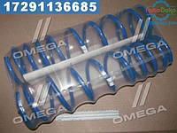 ⭐⭐⭐⭐⭐ Пружина подвески ВАЗ 2102,04 переменный шаг задняя в пленке (к-т 2 шт.) (про-во Фобос)  2102-2912712