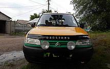 Дефлектор капота  Citroen Berlingo с 1996-2002, Мухобойка Citroen Berlingo