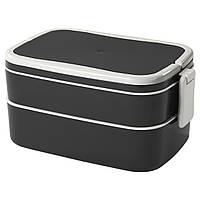 IKEA FLOTTIG (202.948.60) Ланч-бокс, черный, белый, 21x13x10 см