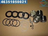 ⭐⭐⭐⭐⭐ Ремкомплект, тормозной суппорт D42271C (производство  ERT)  402182