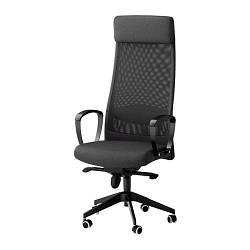 ИКЕА (IKEA) МАРКУС, 702.611.50, Стул д/письменного стола, Висле темно-серый - ТОП ПРОДАЖ