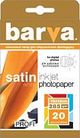 Фотобумага BARVA PROFI сатин односторонний (Формат: 10x15 (101x152 mm), Плотность 285 г / м2 Количество в упак