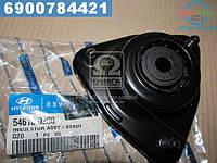 ⭐⭐⭐⭐⭐ Опора амортизатора переднего (производство  Mobis)  5461002000