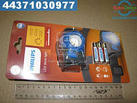 ⭐⭐⭐⭐⭐ Фонарь светодиодный инспекционный налобный HDL10 (производство  Philips)  LPL29B1