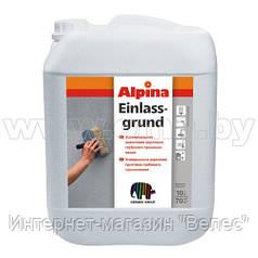 Акриловая грунтовка Alpina Einlassgrund 10л