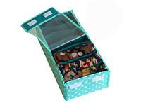 Органайзер для шарфиков/колгот 7 отделений с крышкой Мохито 103-10218020