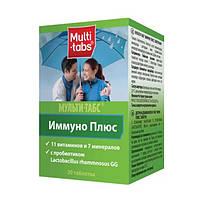 Мульти-Табс Імуно Плюс таблетки №30