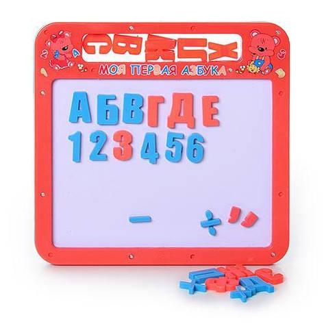 Досточка магнитная азбука 2 в 1, русский, украинский алфавит, фото 2