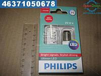 ⭐⭐⭐⭐⭐ Лампа светодиодная Ultinon LED P21/5, 12V, 2.7W (комплект 2 штуки ) (производство  Philips)  11499ULRX2