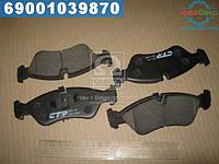 ⭐⭐⭐⭐⭐ Колодки тормозные ДЕО LANOS (KLAT), NEXIA передние (производство  CTR)  CKKD-4