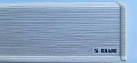 """Плинтус напольный пвх """"IDEAL коллекция система"""" Ясень-бьянко 80мм"""