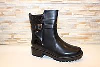 Ботинки женские черные Д598, фото 1