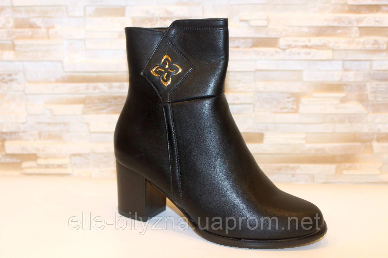 Сапоги женские черные на удобном каблуке Д616