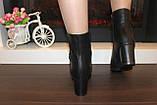 Сапоги женские черные на удобном каблуке Д616, фото 8
