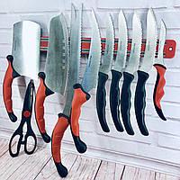 Набор кухонных ножей Contour Pro Knives + магнит в подарок