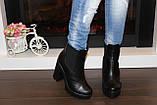 Ботинки женские черные натуральная кожа Д442, фото 8