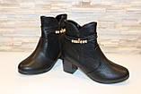 Ботиночки женские черные на небольшом каблуке Д558, фото 4