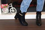 Ботиночки женские черные на небольшом каблуке Д558, фото 8