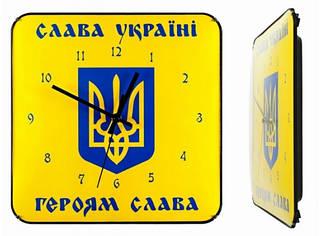 Часы настенные стеклянные Слава Украине 110-1083160