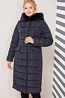 Пальто пуховик куртка женский зимний Лара   Nui Very
