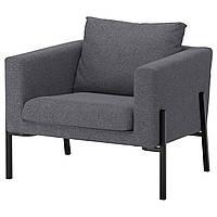 IKEA KOARP (192.217.37) Кресло, черный