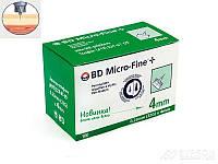 Иглы Becton Dickinson Micro-Fine Plus для инсулиновых шприц-ручек 4 мм., 100 шт.
